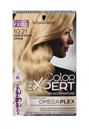 Краска для волос Schwarzkopf Color Expert 10.21 Жемчужный блонд, 167 мл