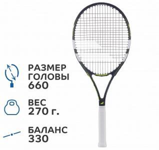Ракетка для большого тенниса Evoke 102 Babolat. Цвет: черный