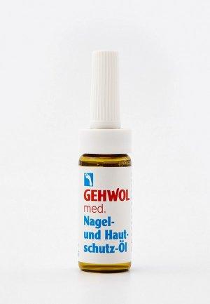 Масло для ног Gehwol 15 мл. Цвет: прозрачный