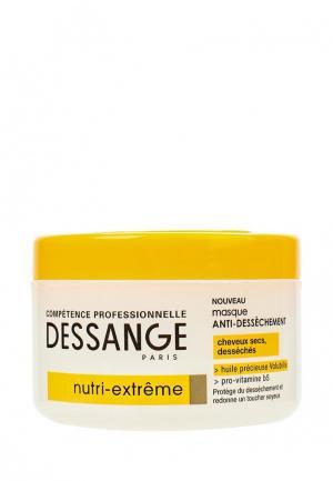 Маска для волос Dessange Экстра питание, сильно истощенных волос, 250 мл