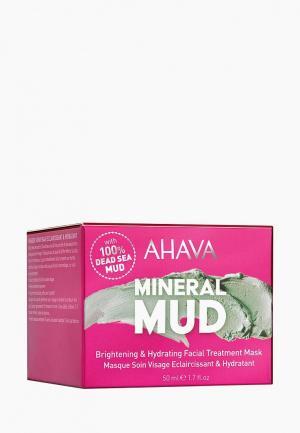 Маска для лица Ahava Mineral Mud Masks,увлажняющая придающая сияние, 50 мл. Цвет: прозрачный