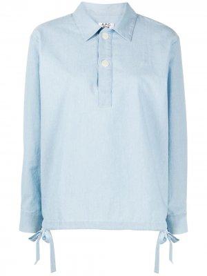 Рубашка-пуловер с кулиской A.P.C.. Цвет: синий