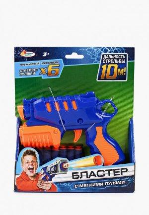 Игрушечное оружие Играем Вместе. Цвет: синий