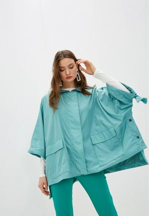 Ветровка Max&Co. Цвет: зеленый