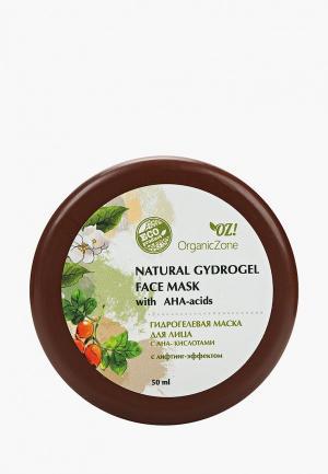 Маска для лица OZ! OrganicZone с АНА-кислотами лифтинг-эффектом 50 мл. Цвет: прозрачный