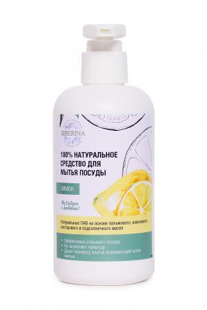 Средство для мытья посуды Лимон SIBERINA