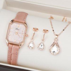 1шт Прямоугольные кварцевые часы со стрелками & 3шт комплект ювелирных изделий SHEIN