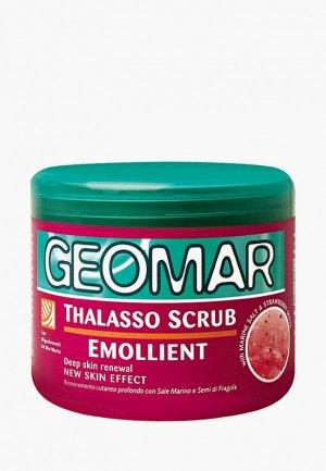 Скраб для тела Geomar Талассо смягчающий с гранулами клубники, 600 гр. Цвет: розовый