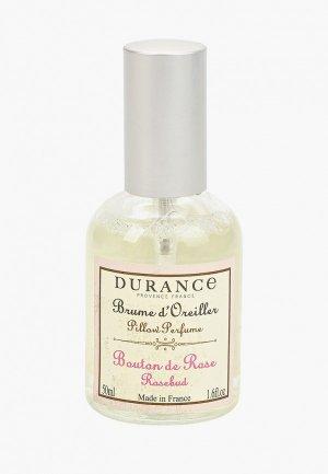 Духи для текстиля Durance Бутоны роз /Rosebud. Цвет: прозрачный