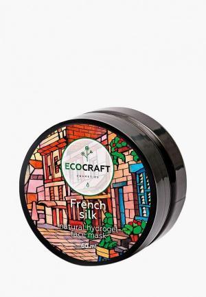 Маска для лица Ecocraft с лифтинг-эффектом French silk. Цвет: прозрачный