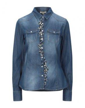 Джинсовая рубашка FRACOMINA. Цвет: синий