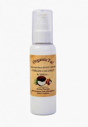 Крем для тела Organictai 120 мл. Цвет: белый