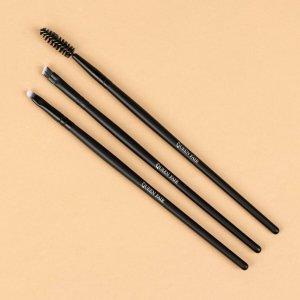 Набор кистей для макияжа, 3 предмета, пвх-чехол, цвет чёрный Queen fair