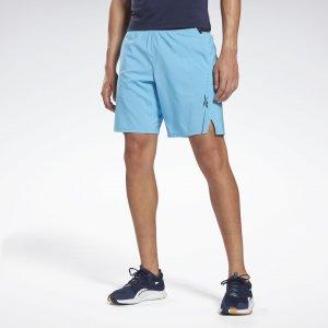 Спортивные шорты Epic Lightweight Reebok. Цвет: radiant aqua