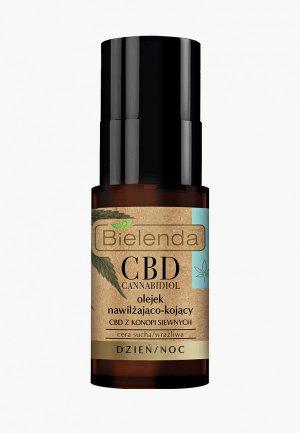 Масло для лица Bielenda CBD Cannabidiol Увлажняющее и успокаивающее с из семян конопли сух/чувст.кожи, 15ml. Цвет: прозрачный