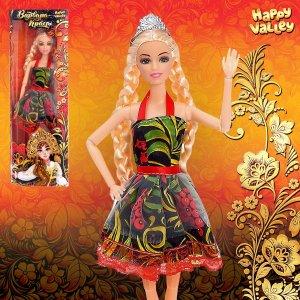 Кукла шарнирная Happy Valley
