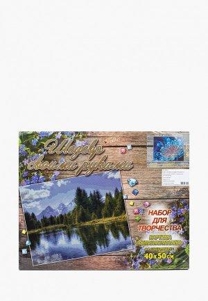 Мозаика алмазная Милато на подрамнике Синяя фантазия, 35 цветов, 40х50 см. Цвет: разноцветный