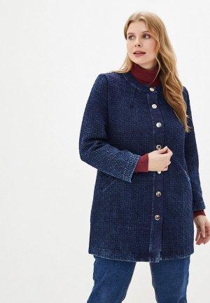 Куртка джинсовая Milanika. Цвет: синий