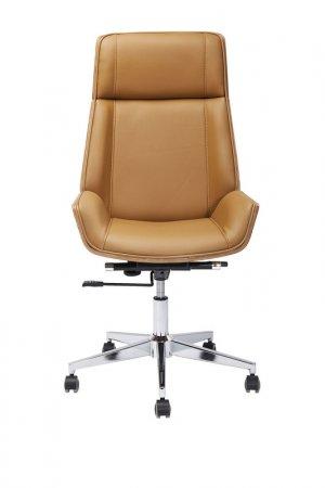 Кресло офисное Bossy 59х116х65 Kare. Цвет: коричневый