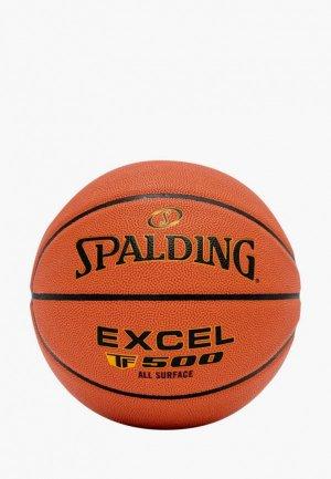 Мяч баскетбольный Spalding EXCEL TF-500. Цвет: оранжевый