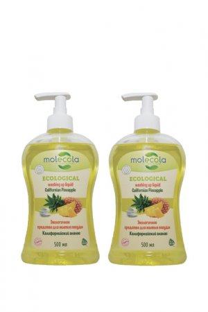 Средство д/мытья посуды ананас MOLECOLA. Цвет: желтый