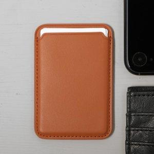 Кожаный чехол-бумажник luazon,поддержка magsafe для iphone 12/13/pro/mini/pro max,коричневый Luazon Home