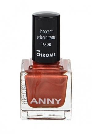 Лак для ногтей Anny тон 155.80 терракот с перламутром. Цвет: коричневый