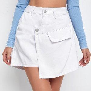 Асимметричные джинсовые юбки SHEIN. Цвет: белый