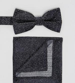 Темно-синий галстук-бабочка и платок для пиджака в крапинку New Look. Цвет: темно-синий