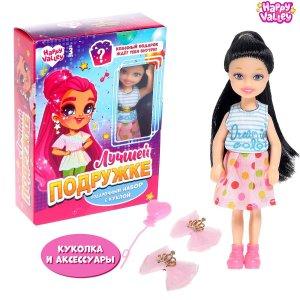 Подарочный набор с куклой и аксессуарами Happy Valley