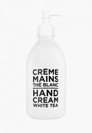 Крем для рук Compagnie de Provence Белый чай/White Tea, 300 ml. Цвет: прозрачный