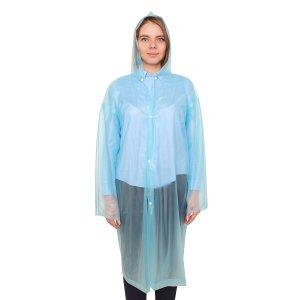 Дождевик-плащ взрослый, универсальный, цвет голубой Maclay