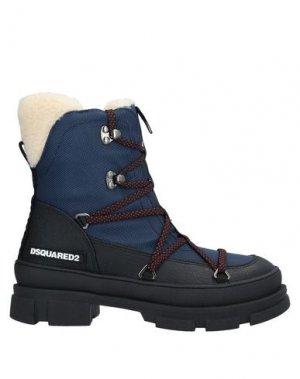 Полусапоги и высокие ботинки DSQUARED2. Цвет: темно-синий