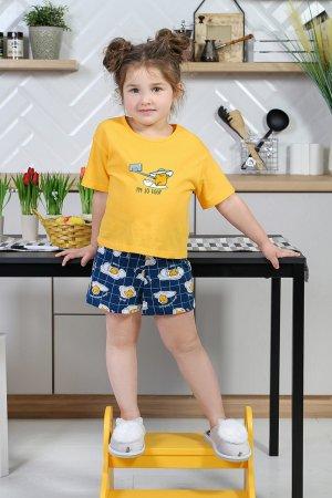 Пижама для девочки Детский Бум