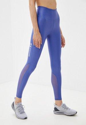 Тайтсы Under Armour UA Iso Chill Legging NS. Цвет: фиолетовый