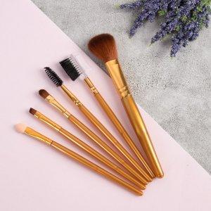Набор кистей для макияжа, 6 предметов, цвет золотой Queen fair