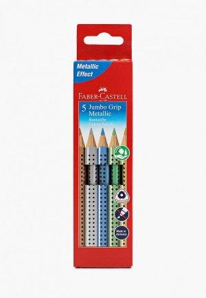 Набор карандашей Faber-Castell Jumbo Grip Metallic, 5 цветов, трехгранные, утолщенные. Цвет: разноцветный