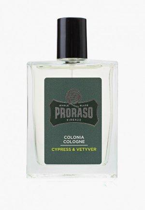 Одеколон Proraso CYPRESS & VETYVER 100 мл. Цвет: прозрачный