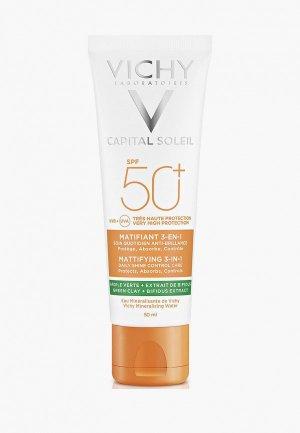 Крем солнцезащитный Vichy для проблемной кожи 3-В-1 CAPITAL SOLEIL матирующий SPF50+, 50 мл. Цвет: прозрачный