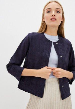 Куртка кожаная Weekend Max Mara. Цвет: синий