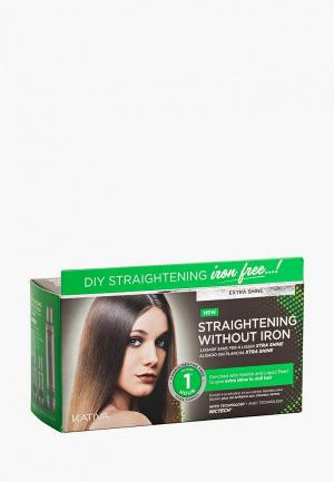 Набор для ухода за волосами Kativa IRON FREE выпрямления Экстра-блеск тусклых волос с жемчугом и кератином. Цвет: белый