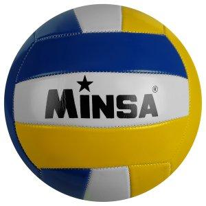 Мяч волейбольный minsa, pvc, машинная сшивка, размер 5 MINSA
