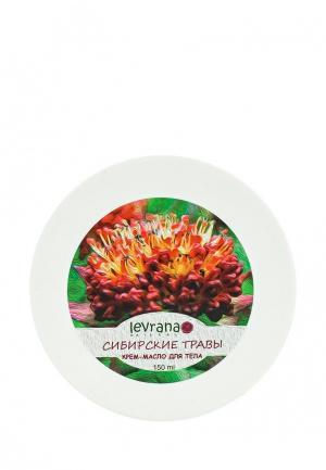 Масло для тела Levrana Сибирские травы, 150 мл