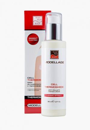Крем для тела Beauty Style антицеллюлитный с термоэффектом, Cell ThermoShock,  200 мл. Цвет: прозрачный