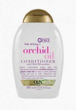 Кондиционер для волос OGX ухода за окрашенными волосами, Масло орхидеи, 385 мл. Цвет: прозрачный