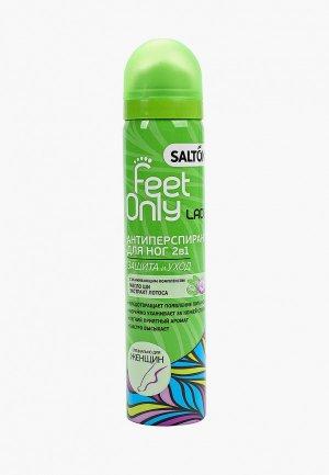 Дезодорант для обуви Salton Feet Comfort. Цвет: прозрачный