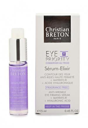 Гель для кожи вокруг глаз Christian Breton Paris , 15 мл. Цвет: белый