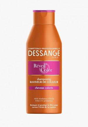 Шампунь Dessange Reveil Color, для окрашенных волос, 250 мл. Цвет: прозрачный