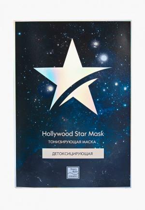 Маска для лица Beauty Style Hollywood Star Mask 30 гр. Цвет: белый