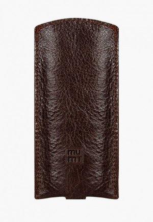 Ключница Mumi. Цвет: коричневый